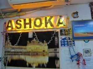 Reception at Ashoka Hostel Kowloon
