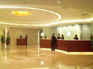 The GuangDong Hotel Lobby