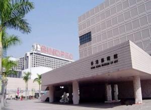 The Hong Kong Art Museum