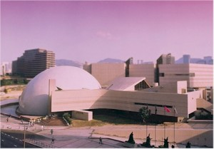 The Hong Kong Space Museum
