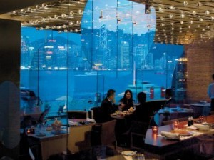 InterContinental Hong Kong Restaurant