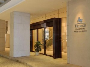 The Marco Polo Prince Hotel, Kowloon