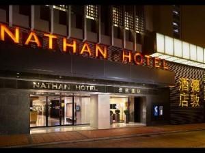 The Nathan Hotel Tsim Sha Tsui
