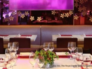 The Royal Pacific Hotel Restaurant